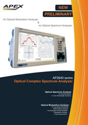 optical complex spectrum analyzer